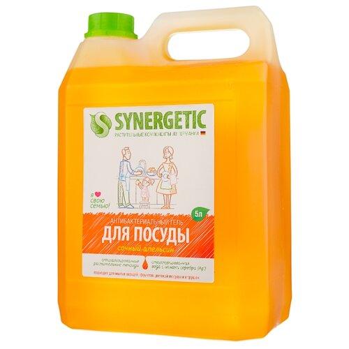 Synergetic Антибактериальный гель для мытья посуды Сочный апельсин 5 л сменный блок synergetic антибактериальный гель для мытья посуды сочный апельсин 5 л сменный блок