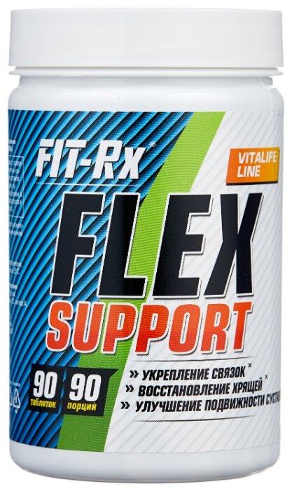 Препарат для укрепления связок и суставов FIT-Rx Flex Support (90 шт.)