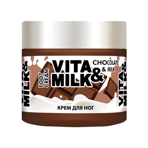 Vita & Milk Крем для ног Шоколад и молоко 150 мл баночка