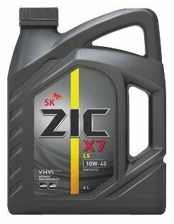 ZIC X7 LS 10w40 (4 л) Синтетика 162620 SM/CF A3/B3, A3/B4, C3