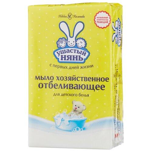 Хозяйственное мыло Ушастый Нянь отбеливающее 0.18 кг