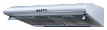 Подвесная вытяжка AKPO P-3060 BR