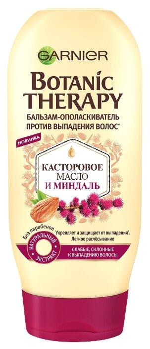GARNIER бальзам-ополаскиватель Botanic Therapy Касторовое масло и Миндаль против выпадения волос