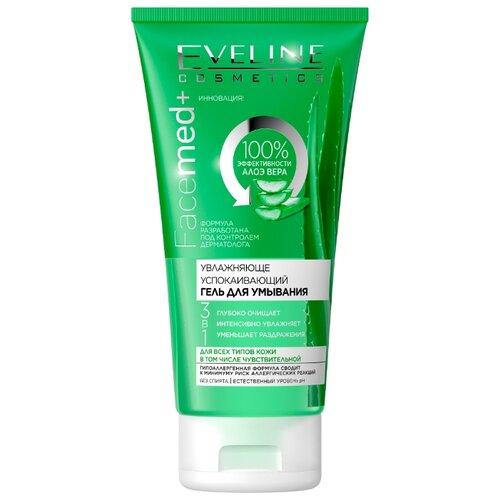 Eveline Cosmetics Facemed+ увлажняюще-успокаивающий гель для умывания с алоэ 3 в 1, 150 млОчищение и снятие макияжа<br>