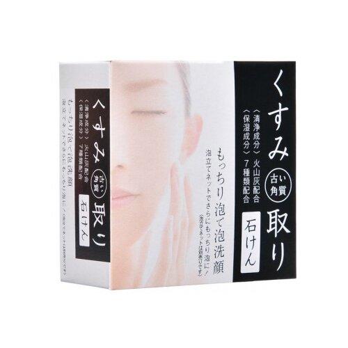 Clover мыло туалетное для лица с вулканическим пеплом, 80 г
