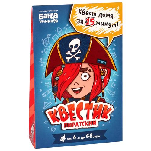 Купить Настольная игра Банда умников Квестик пиратский.Мэри УМ164, Настольные игры