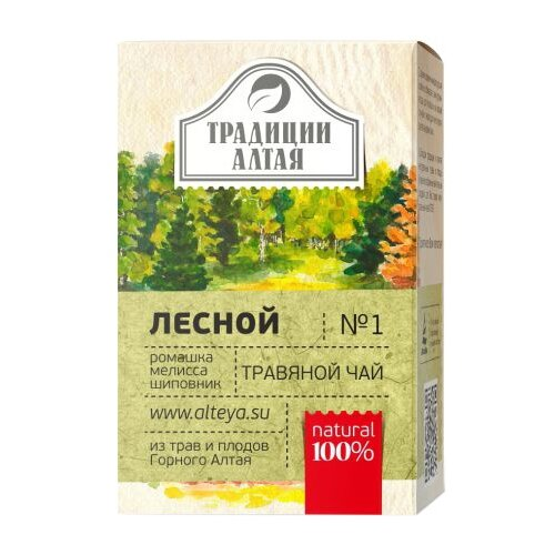 Чайный напиток травяной Алтэя Лесной, 50 г