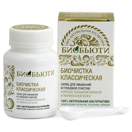 Биобьюти пилинг для лица Биочистка классическая 70 г биобьюти биочистка нежная для сухой кожи 70 г биобьюти для лица