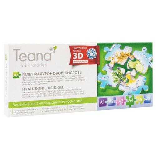 Teana Сыворотка для лица A4 Гель гиалуроновой кислоты, 2 мл (10 шт.) фото