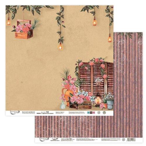 Купить Бумага Mr. Painter 30, 5x30, 5 см, 10 листов, PSR 190902 01 Цветочная лавка бежевый/коричневый, Бумага и наборы