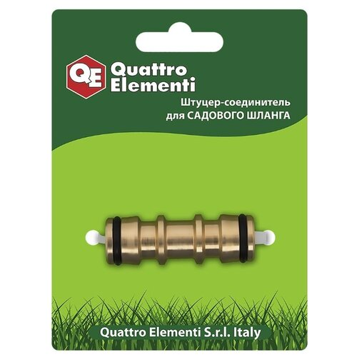 цена на Соединитель 246-319 Quattro Elementi