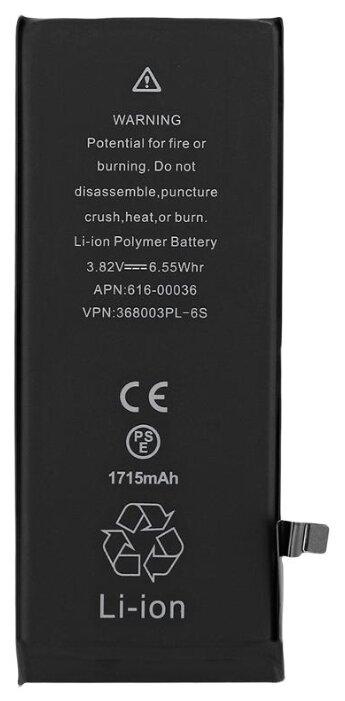 Аккумулятор TELEMATIC для iPhone 6S, 1715mAh (DJ-IPH6S)