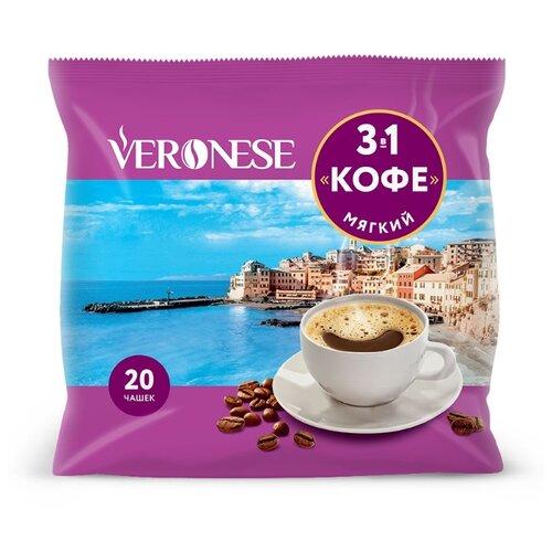 Растворимый кофе Кофе 3 в 1 Veronese Мягкий, в стиках (20 шт.) цена 2017
