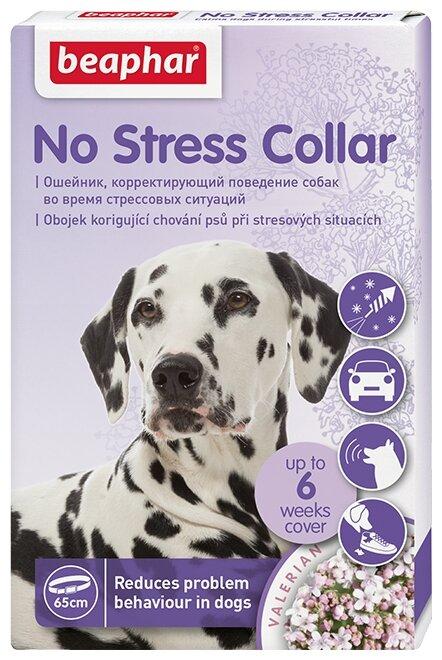 Ошейник Beaphar No Stress Collar для собак успокаивающий