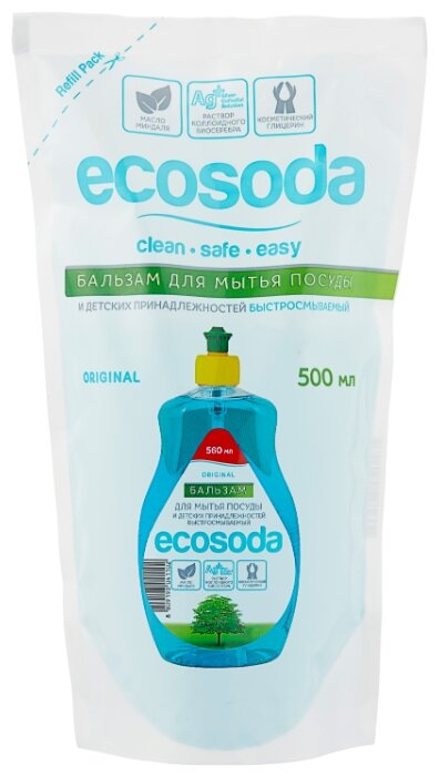 Бальзам для мытья посуды MAMA ULTIMATE EcoSoda, 560 мл