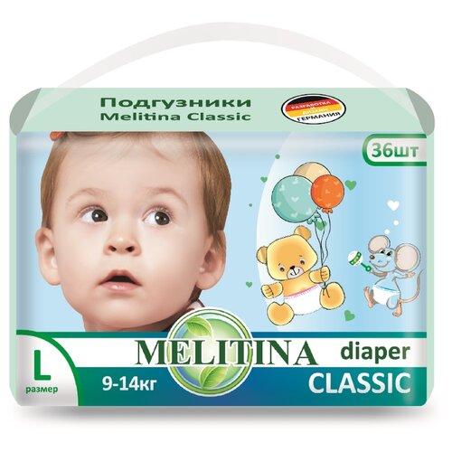 Купить Melitina подгузники Classic L (9-14 кг) 36 шт., Подгузники