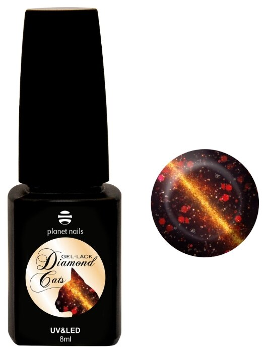 Гель лак planet nails Diamond cats, 8 мл