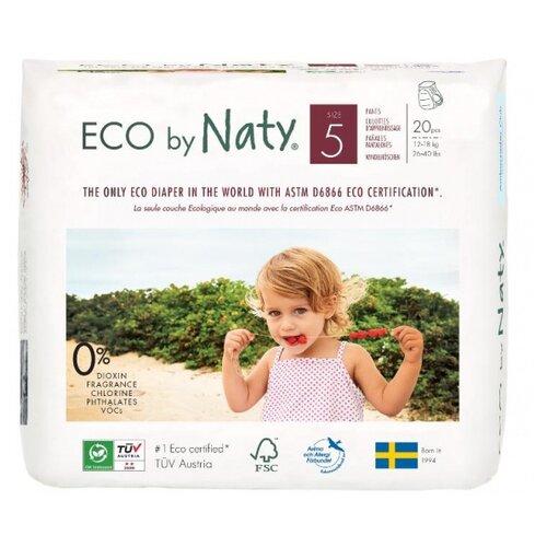 Купить Naty трусики Eco 5 (12-18 кг) 20 шт., Подгузники
