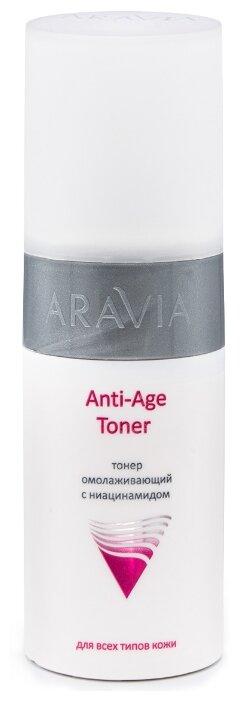 Тонер омолаживающий ARAVIA Professional с ниацинамидом Anti-Age Toner 150 мл