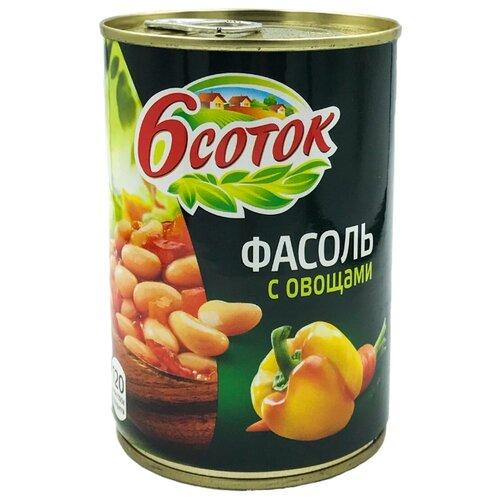 Фасоль 6 соток с овощами в томатном соусе, жестяная банка 425 млБобовые консервированные<br>