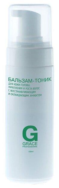 Grace Professional бальзам-тоник для кожи головы, укрепления и роста волос с восстанавливающим и охлаждающим эффектом