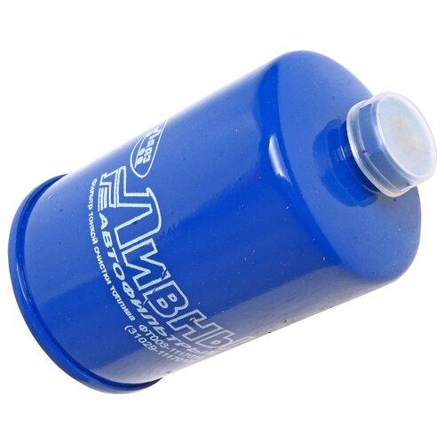 Топливный фильтр ЛААЗ ФТ 003.1117010