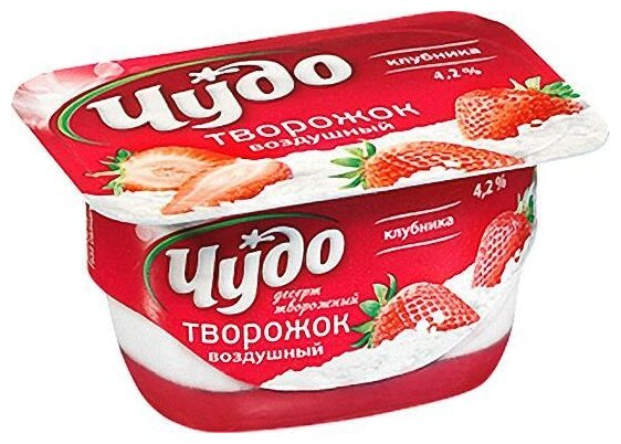 Творожный десерт Чудо клубника 4.2%, 100 г