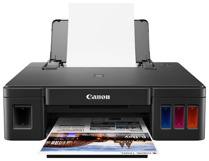 Принтер струйный Canon Pixma G1411 (2314C025) (доп. чернила в комплекте)