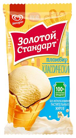 Мороженое Золотой стандарт пломбир 86 г