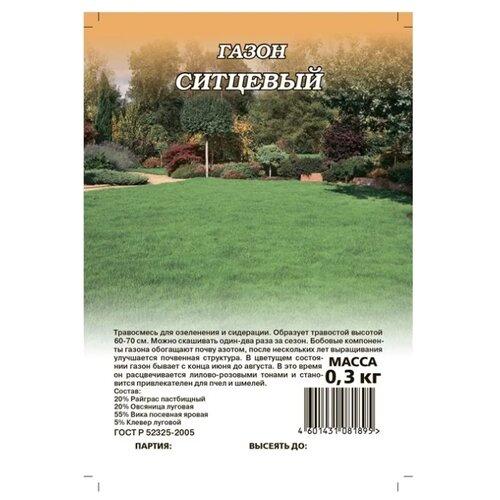 Смесь семян для газона Гавриш Ситцевый, 0.3 кг