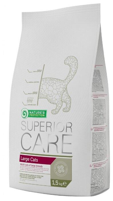 Nature's Protection Корм для кошек Nature s Protection Superior Care Large Cat