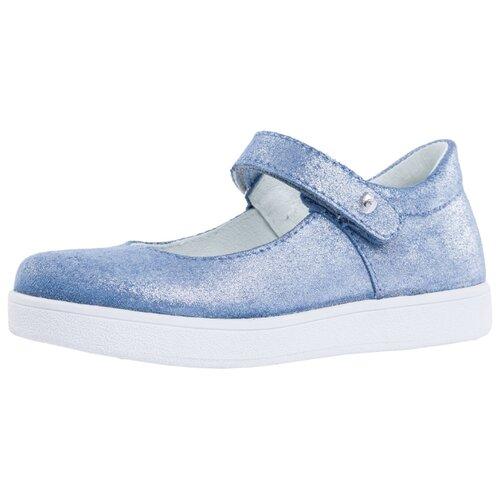 Туфли КОТОФЕЙ размер 25, голубой