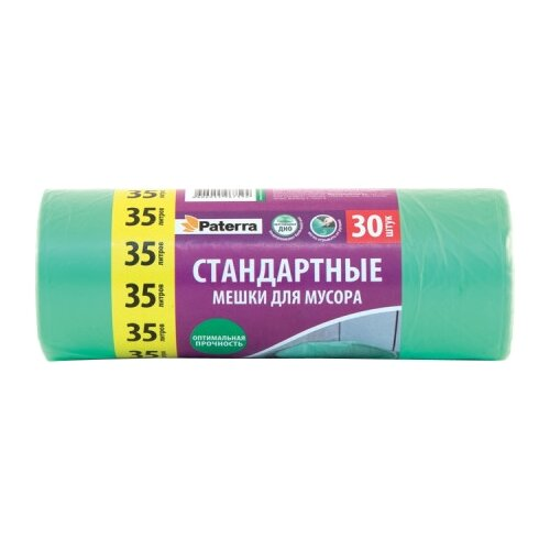 Мешки для мусора Paterra 106-055 35 л (30 шт.) зеленыйМешки для мусора<br>