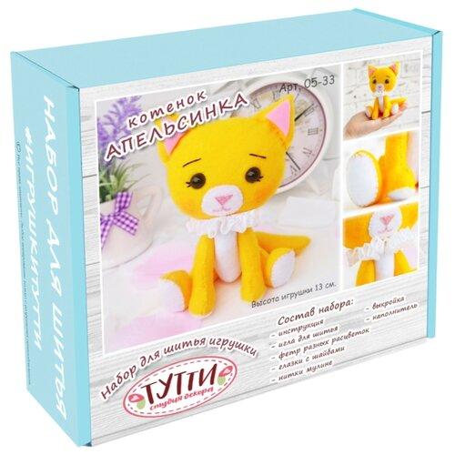Тутти Набор для творчества шьем из фетра Котенок Апельсинка (05-33)Изготовление кукол и игрушек<br>
