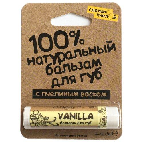 Сделанопчелой Бальзам для губ VanillaДля губ<br>