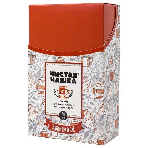 Фильтр-пакеты для заваривания Чистая Чашка 1603 50 шт. белый