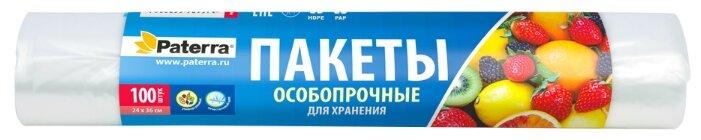 Пакеты для хранения продуктов Paterra 109-007