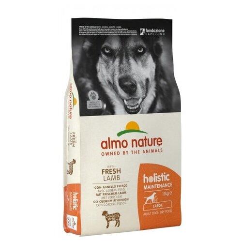 Сухой корм для собак Almo Nature Holistic, ягненок 12 кг (для крупных пород) сухой корм для собак barking heads ягненок 12 кг для крупных пород