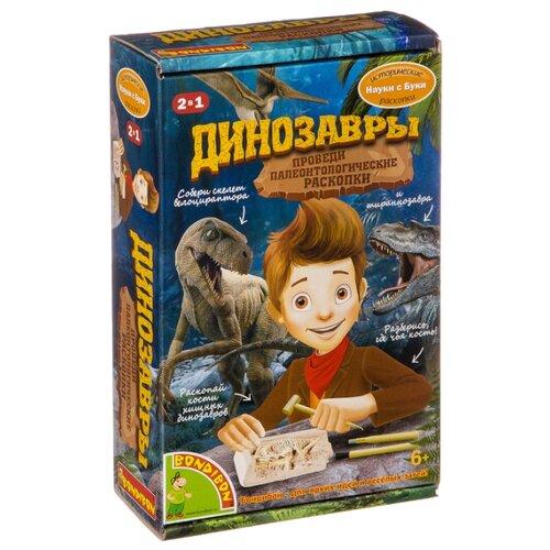 Купить Набор BONDIBON Динозавры 2 в 1 (ВВ2648), Наборы для исследований