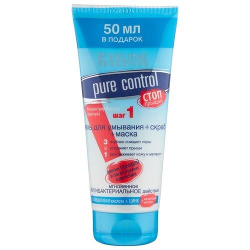 Eveline Cosmetics Гель для умывания+Скраб+Маска 3 в 1 Pure Control, 200 мл smooth matt eveline cosmetics