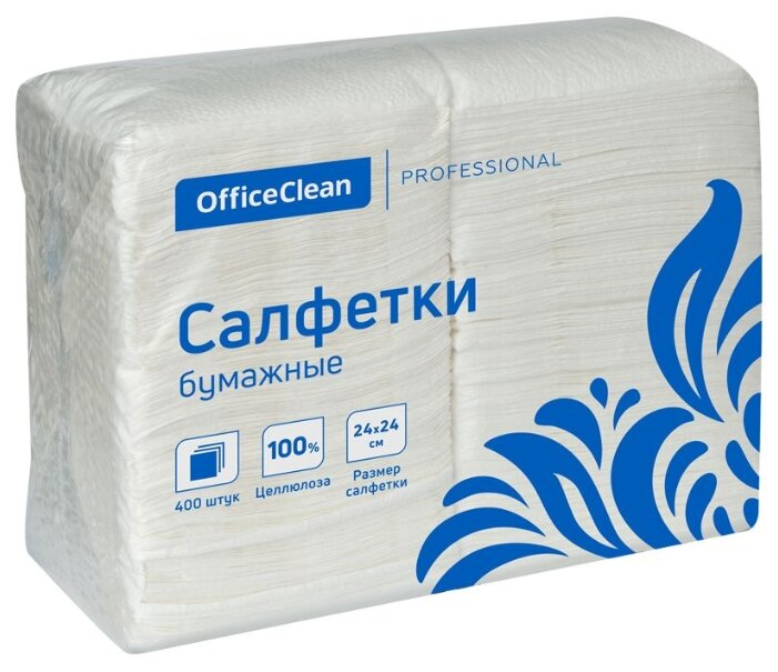 Салфетки OfficeClean белые 24 х 24 см