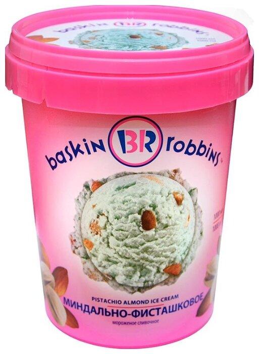 Мороженое сливочное Баскин Роббинс миндально-фисташковое, 600 г