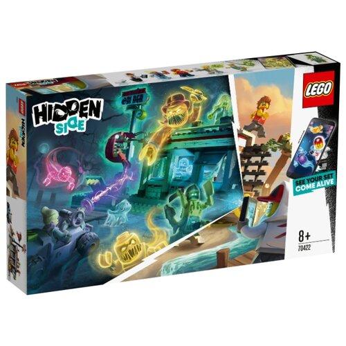 Конструктор LEGO Hidden Side 70422 Нападение на закусочную lego нападение на планетуэндор разноцветный