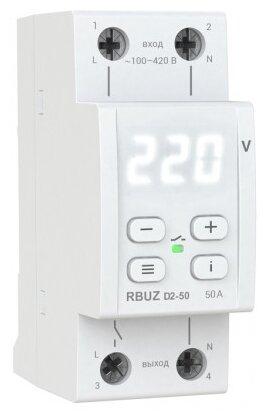 Реле контроля напряжения RBUZ D2-50