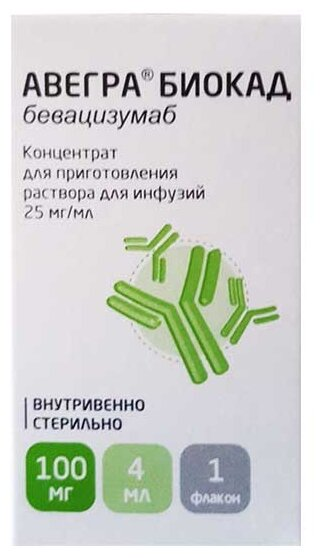 Авегра биокад конц. для приг. р-ра д/инф. 25мг/мл 4мл №1