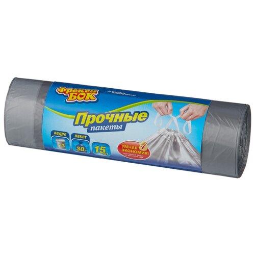 Мешки для мусора Фрекен БОК прочные с затяжками 30 л (15 шт.) серебро