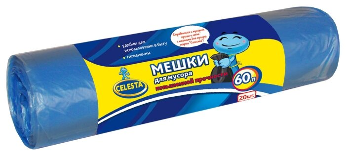 Мешки для мусора Celesta повышенной прочности 60 л (20 шт.) синий