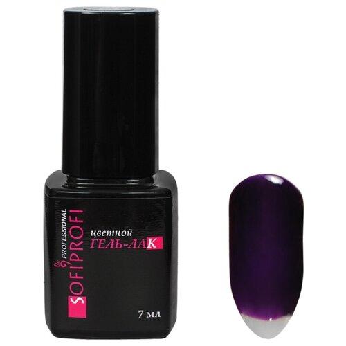 Купить Гель-лак для ногтей Sofiprofi цветной, 7 мл, оттенок 256