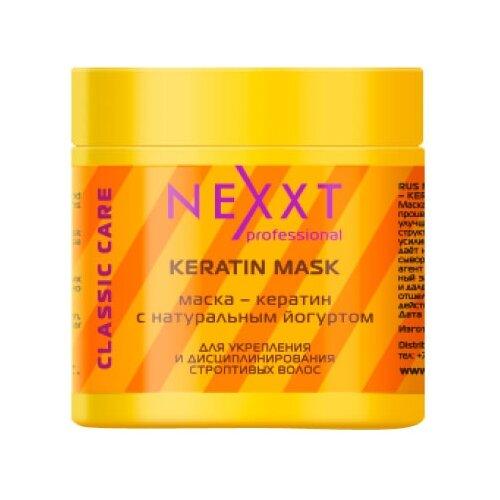 Купить NEXXT Classic care Маска - кератин с натуральным йогуртом для волос и кожи головы, 500 мл