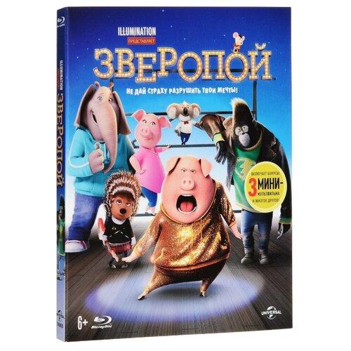 Фото - Зверопой (м/ф) (Blu-ray) dvd blu ray